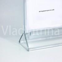 Планшет  (меню-холдер / тейбл-тент) под печатную продукцию, А5
