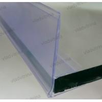 Ценникодержатель - бортик, для стеклянной полки, 1100 мм
