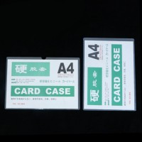 Карман двухсторонний, А4, PVC