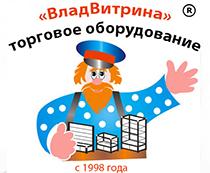 ПКК ВладВитрина